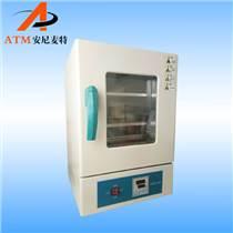 AT-HG-3電熱恒溫鼓風干燥箱