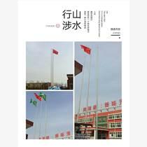 威海环翠区不锈钢旗杆厂 电动旗杆 不锈钢旗杆 锥形旗