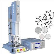 德召尼克超聲波塑料焊接機 汽車電子塑膠超音波熔接機