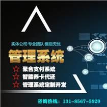 零零壹亿仁系统软件开发定制