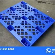 广东潮州塑料平板托盘
