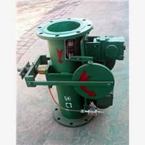 DN350全自动矿浆取样机功率0.55KW