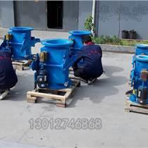 SLDN300全自动气动矿浆取样机价格实惠