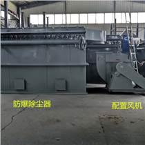 滄縣防爆覆膜袋式除塵設備200袋工業粉末收集設備