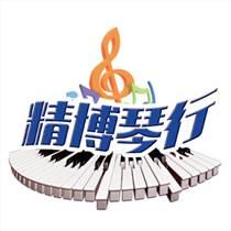 從化哪里有鋼琴調律師呢