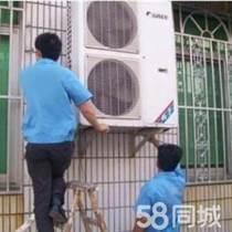 九江格力空調售后維修 專業保養清洗 加氟