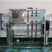 安吉二級凈化水設備、純凈水設備優選廠家