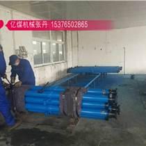 2.5米单体液压支柱