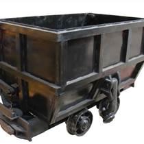 MGC1.1-6固定式礦車
