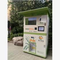 智能胚芽米机 物联网碾米机 多谷仓鲜米售卖机