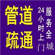 江宁专业疏通下水道/管道清洗/市政污水清淤/清理化粪