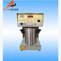 AT-XW-1纖維標準解離器