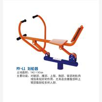 廣西健身器材廠家批發零售-健身器材種類-健身器材報價