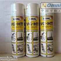 挪威BIRAL VG-HT液体防锈耐高温油脂