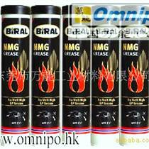 挪威BIRAL-NMG极压耐热油脂