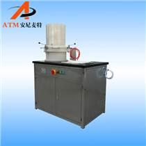 AT-CP-200A型水循环抄片器