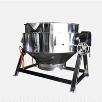 電加熱炒紅豆沙夾層鍋 炒綠豆沙夾層鍋 變頻攪拌無盲點
