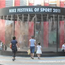 鄭州市戶外商業步行街噴霧降溫系統廠家供應
