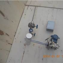 DN1800冶金大口徑管道插入式氣體流量計巴類流量計均速管流