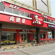 惠州商业步行街冷雾喷雾降温原理