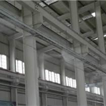 珠海市度假酒店綠化帶人工造霧設備生產廠家