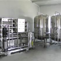 凈水設備食品飲料純凈水設備直飲水設備,飲料用水設備