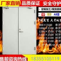 安徽鋼質防火門廠,量大價優,大量現貨