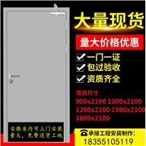安徽乙級鋼質防火門價格,一門一證,資料齊全