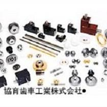 KHK齒輪齒條,KHK渦輪蝸桿,KHK傘形齒輪