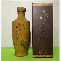 臺灣53度玉山典藏珍品陳年茅臺酒黃色花紋瓷瓶0.5L