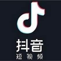 廣州抖音網紅帶貨,抖音產品推廣,抖音帶貨達人