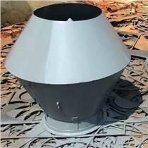 廠家大量供應 錐形鋼制通風帽 量大優惠