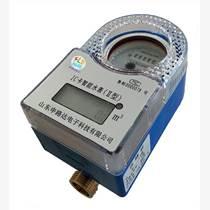 ic卡階梯電價電表