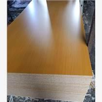 刨花板廠家顆粒板工廠批發價格