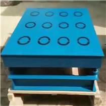 厂家直销 混凝土磁力振动台 12线圈 质量保证