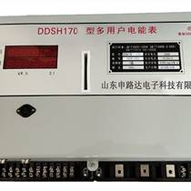 泰安多用户电表射频卡