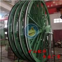 廠家訂制3.5米礦用提升機天輪襯墊,斜插式襯墊 質量