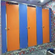 公共廁所隔斷板衛生間隔板淋浴房浴室洗手間抗倍特板小便