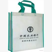 昆明蘭樞專業的廣告袋【無紡布袋】環保袋定做廠家