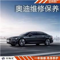 奥迪Q7更换变速箱油,上海奥迪保养贵吗