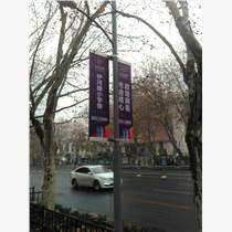 合肥學校蘇州燈桿旗廣告牌制作價格制作公司
