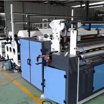 卫生纸加工设备 卫生纸机 卫生卷纸生产机械 卫生纸复