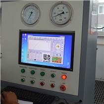空氣呼吸器氣瓶定期檢測 PD5呼吸器用復合氣瓶檢測