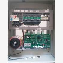 升降機控制柜/食品電梯控制柜/傳菜電梯控制箱