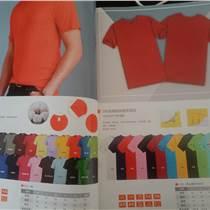南京t恤衫定制,翻領T恤衫,圓領T恤衫定制