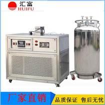 匯富沖擊試驗低溫槽 高精度液氮低溫儀