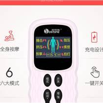 深圳网红按摩器厂家招募各种按摩器批发代理商