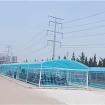 青岛湖蓝色防紫外线pc阳光板车棚