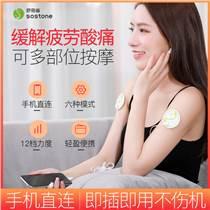 深圳市舒思盾手机按摩器厂家长期供应各种类型手机按摩器