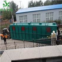 景區生活污水處理設備